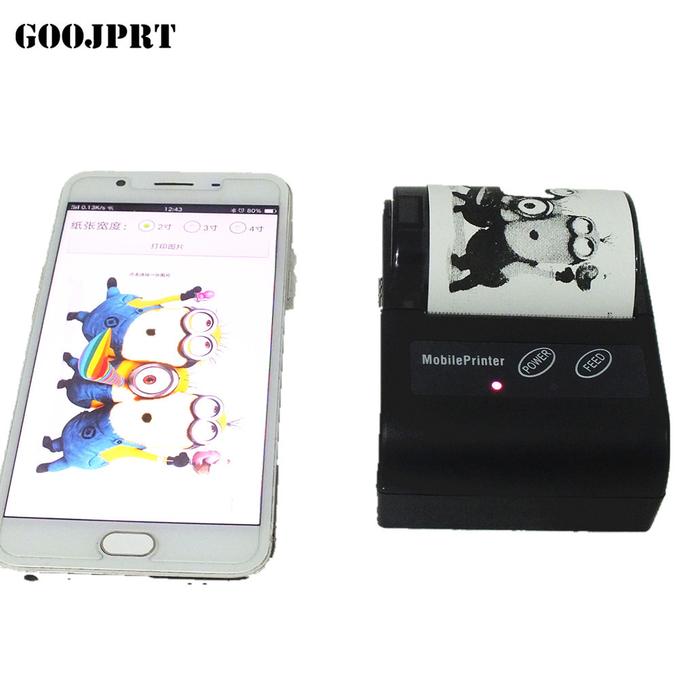 MTP-3 80mm handheld mini mobile WIFI Bluetooth bar code
