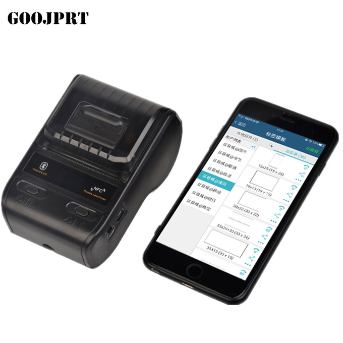 Portable 58mm thermal barcode  printer bluetooth label sticker printer